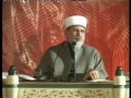 Tahir ul Qadri Zikr Hussain Aur Tazkara Karbala 1 of 3 Urdu