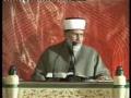 Tahir ul Qadri Zikr Hussain Aur Tazkara Karbala 2 of 3 Urdu