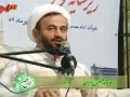 Farsi Speech H.I. Panahian on Hadith Silsilatuz Zahab - 30 May 2011