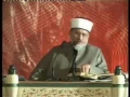 Tahir ul Qadri Zikr Hussain Aur Tazkara Karbala 3 of 3 Urdu