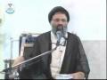 [islamimarkaz.com] Fatima Zehra S.A Pasban Khat-e-Rasool (4)_Final - Urdu