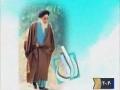 مستند راه-قسمت ششم Documentary - Farsi