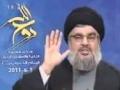 كلمة السيد حسن نصر الله عن الإمام الخميني 6/1/11 Hassan Nasrallah on Khomeini - Arabic