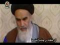22Death Anniversary - Tribute to great Imame Rahel - Farsi