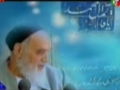 The Leader of Hearts, امام دل ها Imam Khomeini (r.a.) - Farsi