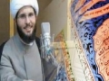 [09] Al-Baqarah Verse 1 Holy Quran Insights Sh.Hamza Sodagar - English