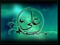 Golden words by Imam Ali (As) -32 - Sub Roman Urdu
