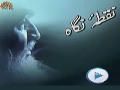 امام خمینی رہ Special Program about Imam Khomeini (r.a.) Barsi - Urdu