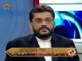 امام خمینی رہ اور اسلامی بیداری Imam Khomeini and Islamic Uprisings - Urdu