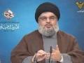 [ARABIC][6Jun11] كلمة سماحة السيد حسن نصرالله في تجديد الإجتهاد