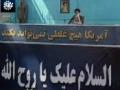 [FARSI] 14/3/1390 سالگرد رحلت امام خمینی ره - Imam Khamenei about Imam Khomeini