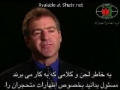 Hezbollah the biggest Enemy of Israel - Enemies comments for Hezbollah - English sub Farsi
