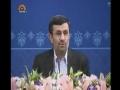 صدر احمدی نجاد  کی پریس کانفرنس President Ahmadinejad Press Conference - 08Jun2011 - Urdu
