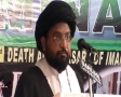 [MUST WATCH from Hyderabad INDIA] Yaad-e-Khomeyni (r) 2011 speech by Moulana Taqi Agha - Urdu