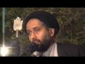 H.I. Jan Ali Shah Kazmi - Ilm e Irfan - 2 Muharram 1429 - Urdu