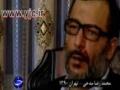 مستند الماسي براي فريب قسمت دوم - Farsi