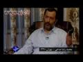 مستند الماسي براي فريب قسمت چهارم - Farsi