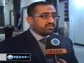 Iran, Iraq bolster bilateral ties Wed - Jun 8, 2011 - English