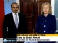 Bahraini Crown Prince receives US backing once again - 08Jun2011 - English