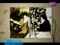 15th Khordaad Documentary- Noghte Atf - Imam Khomeini - Farsi - نقطه عطف