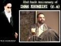 [Imam Khomeini Demise Anniversary 2011] Agha Hassan Mujtaba Rizvi - English