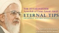 Eternal Tips - Ayatullah Jawadi Amuli - Ahlulbayt are the secret of Life - English