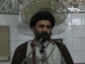 Friday Sermon H.I. Ahmed Iqbal - Lahore (11 June 2011) - Tarbiat - Upbringing - Urdu