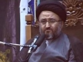 Farsi Speech H.I. Syed Hameed Mir Baqeri - About month of Rajab