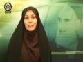Serre Delbar - About Imam Rohullah Khomaini - Farsi
