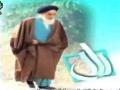 Personality of Imam Khomeini - Farsi