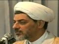 Speech H.I. Rafi Spiritual Disease -  بیماریهای روحانی - Part1- Farsi