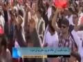 بحرين ميں آج حکومت مخالف مظاہرے کي دعوت jun 14, 2011 - Urdu