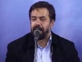 قراءت زيارت عاليه المضامين حاج محمود كريمئ -Part B-  Haj Mahmoud Karimi - Farsi