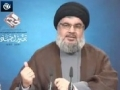 [ENGLISH] Sayyed Hassan Nasrallah speech on Imam Khamenei