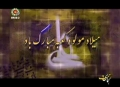 Jashne Molode Kaaba  - 13Rajab June 15-2011 Tehran - Farsi