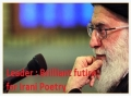 13 Rajab - Leader Perceives Brilliant Future for Iranian Poetry - Farsi