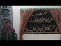 13th Rajab- Milad Mola E Kainat Ali (a.s) By President of Hussainia Br, Shabbir Rizvi   - Urdu
