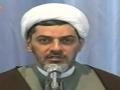 H.I. Rafi -Quran Therapy Part 3 - دکتر رفیعی - قرآن درمانی- Farsi