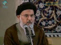 Friday Speech H.I. Syed Mahdi Mir Baqeri - 17 June 2011 - Farsi