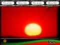 [01] Muharram 2007 - Kul o Youmin Ashura - ISO Pakistan Noha - Urdu