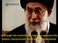 استكبار غافلگیر شد Islamic Awakening - Farsi sub English