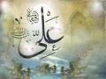 علی ع کے ذکر کی محفل سجائے - Manqabat Mir Hasan Mir - Urdu