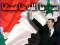 Ali Al-Attar Malayeen Suriyeen ملايين السوريين - Arabic