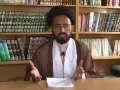 Sharh Dua for the Month of Rajab after Every Namaz - Part 2 - H.I. Sadiq Taqvi - Urdu