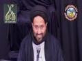 فرقہ پرستی H.I. Jan Ali Shah Kazmi - Firqa Paristi - Urdu