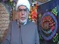 Tafsir of Surah Balad Part 1 of 4 - English