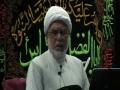 Tafsir of Surah Balad Part 4 of 4 - English