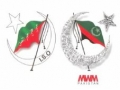 Important News Bulletin from MWM Convention Room - 27 June 2011 - Urdu