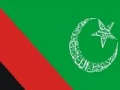 Parachinar Aid Flotilla leaving on 24July11 - News Bulletin from MWM Convention Room - Urdu