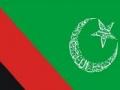 Parachinar Aid Flotilla leaving on 24July11 - News Bulletin from MWM Convention Room - Urdu